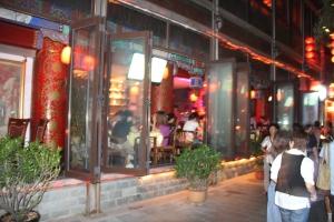 Kina sommaren 2010 064